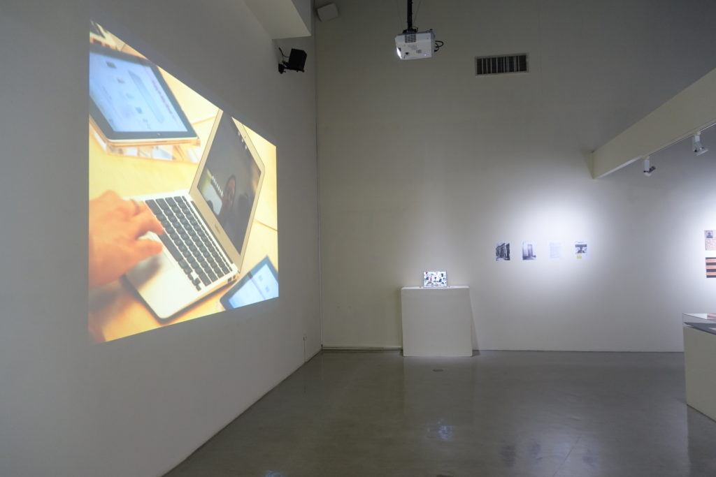 Kyle McDonald (USA)  People Staring at Computers (New York, Taiwan) 2011