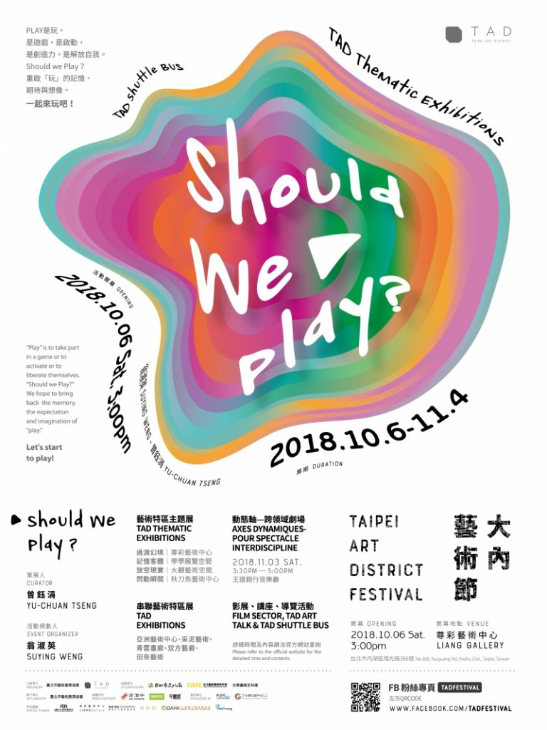 Should We Play? TAD Thematic Exhibitions