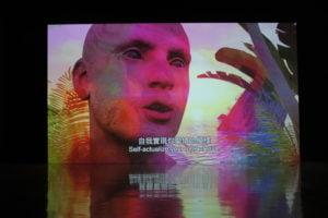 Johannes DeYoung (USA) Ego Loser 2015 Animation