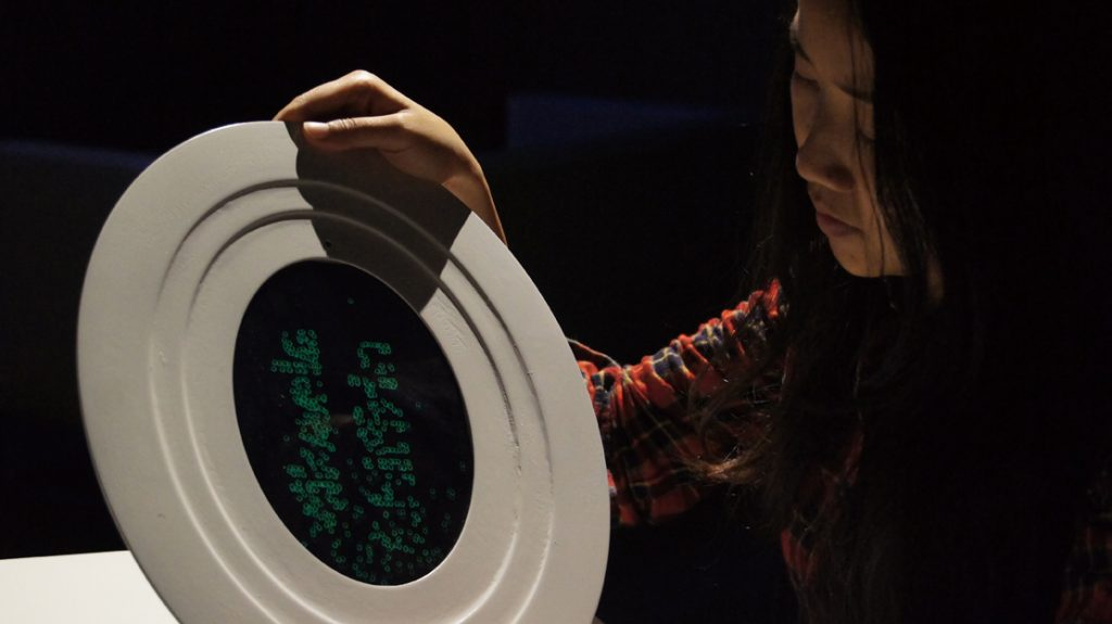 Delicious, 2014 Chimeras' World -Solo Exhibition by Yu-Chuan Tseng, Digital Art Center, Taipei, Taiwan, 2014/2/22-4/3