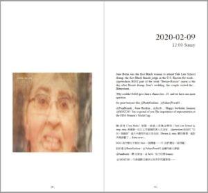 Jane' Diary 2020
