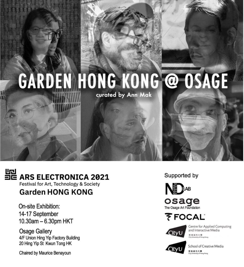 """""""Jane-December 2020"""" in  Ars Electronica 2021 Garden Hong Kong at Osage Gallery"""